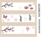 three banners with cherry... | Shutterstock .eps vector #565388290