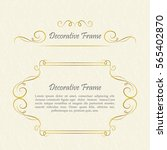 vector decorative frame.... | Shutterstock .eps vector #565402870