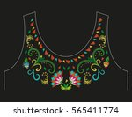 embroidery colorful neck line... | Shutterstock .eps vector #565411774