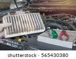 car engine air filters | Shutterstock . vector #565430380