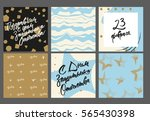 set of 6 greeting cards and... | Shutterstock .eps vector #565430398