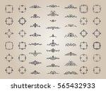 a huge rosette wicker border... | Shutterstock .eps vector #565432933