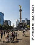 messico  mexico city   15...   Shutterstock . vector #565453696