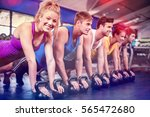 fitness class in plank position ... | Shutterstock . vector #565472680