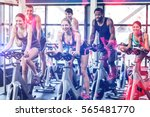 fit people working out at... | Shutterstock . vector #565481770