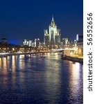 Moscow at night. View on hotel Ukraine - stock photo