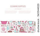 household cleaning supplies...   Shutterstock .eps vector #565544020