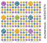 set of 190 universal flat... | Shutterstock .eps vector #565547374
