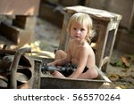 nice baby. father's daughter.... | Shutterstock . vector #565570264