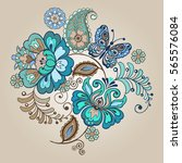 fantastic floral ornament with... | Shutterstock .eps vector #565576084