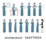 set of arab working people on... | Shutterstock .eps vector #565579054