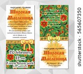 fliers with khokhloma floral... | Shutterstock .eps vector #565607350