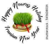 nowruz greeting. iranian new... | Shutterstock .eps vector #565608034