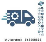 service car pictograph with... | Shutterstock .eps vector #565608898