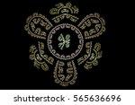 fractal art background for... | Shutterstock . vector #565636696
