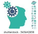 head cogs rotation icon with... | Shutterstock .eps vector #565642858