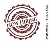 red now hiring rubber texture   Shutterstock .eps vector #565725238
