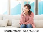 young attractive asian woman...   Shutterstock . vector #565750810