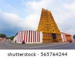 jaffna  sri lanka   february 4  ...   Shutterstock . vector #565764244
