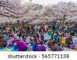 tokyo  japan   march 24  2013 ... | Shutterstock . vector #565771138