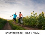 relax biking outdoors | Shutterstock . vector #56577532