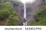waterfall | Shutterstock . vector #565801990