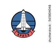 space logo template | Shutterstock .eps vector #565804048