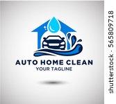 auto clean logo vector.... | Shutterstock .eps vector #565809718