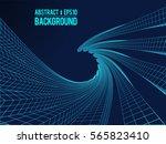 wavy linear monochrome... | Shutterstock .eps vector #565823410