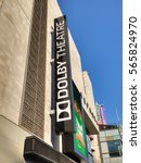 Small photo of LOS ANGELES, JAN 26TH, 2016: Low angle close up of sign outside the Dolby Theatre (formerly Kodak Theatre) on the Hollywood Walk of Fame where the famous Academy Awards (Oscars) are held each February