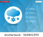 colored icon or button of snow...   Shutterstock .eps vector #565841593