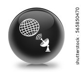 world wide wireless antena icon....   Shutterstock . vector #565850470