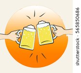 beer glasses clinked together... | Shutterstock . vector #565850686