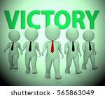 victory businessmen characters... | Shutterstock . vector #565863049