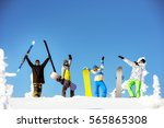 group of happy friends... | Shutterstock . vector #565865308