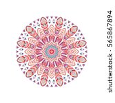 watercolor ethnic ornate... | Shutterstock . vector #565867894