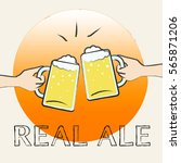 real ale beers shows unfiltered ... | Shutterstock . vector #565871206