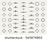 vintage decor elements and... | Shutterstock .eps vector #565874803