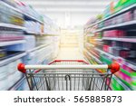 supermarket aisle with empty... | Shutterstock . vector #565885873