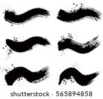 wavy and grungy brush | Shutterstock .eps vector #565894858