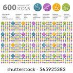 set of 600 universal flat... | Shutterstock .eps vector #565925383