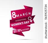 vector illustration for women... | Shutterstock .eps vector #565925734