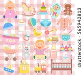 cute baby icons stickers on... | Shutterstock .eps vector #565942813