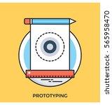 prototyping vector icon   Shutterstock .eps vector #565958470
