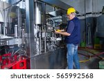 skilled worker while fixing a... | Shutterstock . vector #565992568