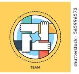 team vector icon | Shutterstock .eps vector #565996573