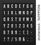 airport mechanical flip board... | Shutterstock .eps vector #565999246