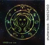 vector eps 10. 12 glowing green ... | Shutterstock .eps vector #566012410