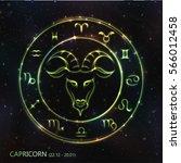 vector eps 10. 12 glowing green ... | Shutterstock .eps vector #566012458