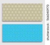 seamless horizontal borders... | Shutterstock .eps vector #566040970